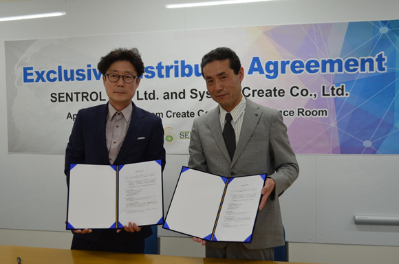 Sentrol signs exclusive distributor MOU with System Create
