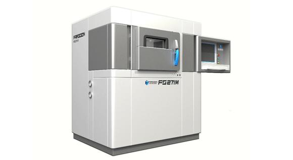 Farsoon Technologies announces new metal AM machine
