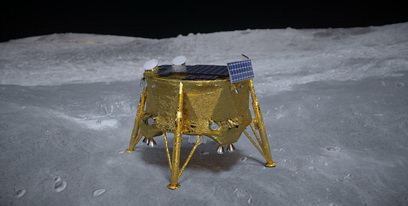 RUAG Space sends first additively manufactured part to the moon